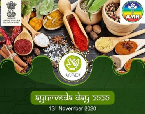 ayurveda day 2020